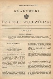 Krakowski Dziennik Wojewódzki. 1938, nr21