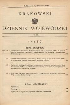 Krakowski Dziennik Wojewódzki. 1938, nr23