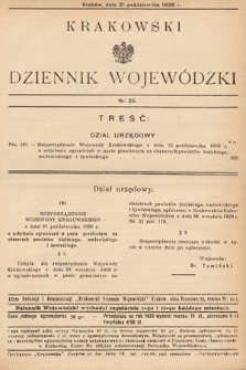 Krakowski Dziennik Wojewódzki. 1938, nr25