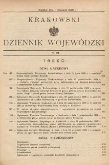 Krakowski Dziennik Wojewódzki. 1938, nr26