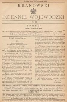 Krakowski Dziennik Wojewódzki. 1938, nr28