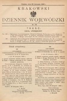 Krakowski Dziennik Wojewódzki. 1938, nr29