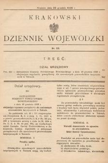 Krakowski Dziennik Wojewódzki. 1938, nr32