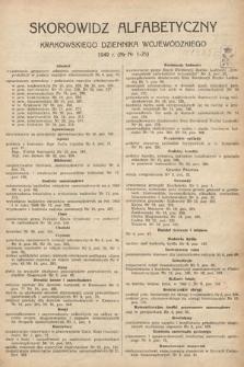 Krakowski Dziennik Wojewódzki. 1949, skorowidz alfabetyczny