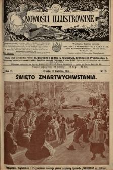 Nowości Illustrowane. 1914, nr15