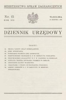 Dziennik Urzędowy. Ministerstwo Spraw Zagranicznych. 1931, nr15