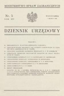 Dziennik Urzędowy. Ministerstwo Spraw Zagranicznych. 1932, nr5