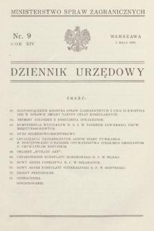 Dziennik Urzędowy. Ministerstwo Spraw Zagranicznych. 1932, nr9