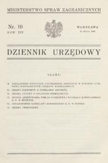 Dziennik Urzędowy. Ministerstwo Spraw Zagranicznych. 1932, nr10