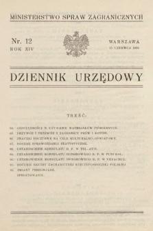 Dziennik Urzędowy. Ministerstwo Spraw Zagranicznych. 1932, nr12