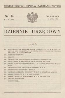 Dziennik Urzędowy. Ministerstwo Spraw Zagranicznych. 1932, nr14