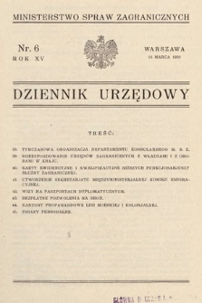 Dziennik Urzędowy. Ministerstwo Spraw Zagranicznych. 1933, nr6