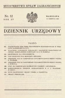 Dziennik Urzędowy. Ministerstwo Spraw Zagranicznych. 1933, nr12