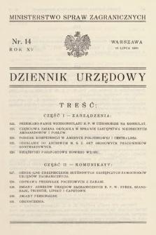 Dziennik Urzędowy. Ministerstwo Spraw Zagranicznych. 1933, nr14