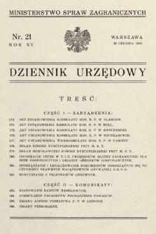 Dziennik Urzędowy. Ministerstwo Spraw Zagranicznych. 1933, nr21