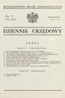 Dziennik Urzędowy. Ministerstwo Spraw Zagranicznych. 1936, nr5