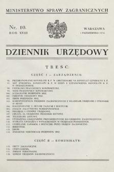 Dziennik Urzędowy. Ministerstwo Spraw Zagranicznych. 1936, nr10