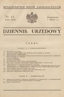Dziennik Urzędowy. Ministerstwo Spraw Zagranicznych. 1936, nr12