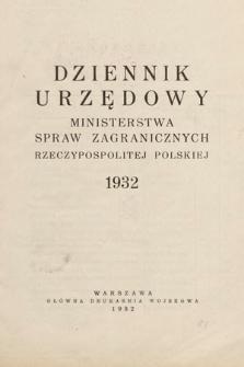 Dziennik Urzędowy Ministerstwa Spraw Zagranicznych Rzeczypospolitej Polskiej. 1932, skorowidz