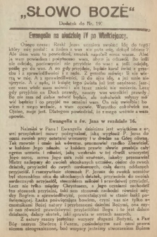 Słowo Boże : dodatek do Prawdy. 1919, nr19