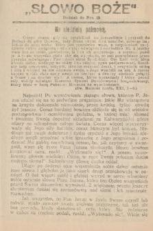 Słowo Boże : dodatek do Prawdy. 1920, nr13