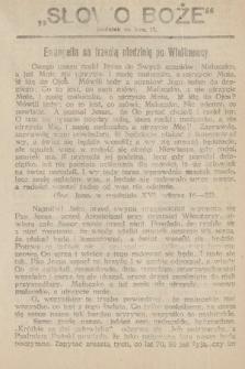 Słowo Boże : dodatek do Prawdy. 1920, nr17
