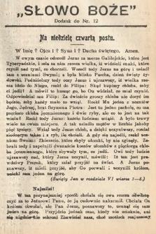 Słowo Boże : dodatek do Prawdy. 1914, nr12