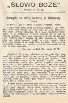 Słowo Boże : dodatek do Prawdy. 1914, nr21