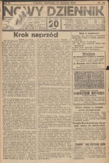 Nowy Dziennik. 1927, nr18