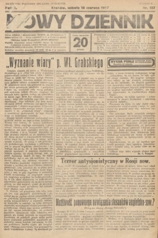 Nowy Dziennik. 1927, nr157