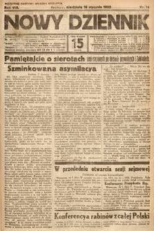 Nowy Dziennik. 1925, nr14