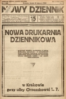 Nowy Dziennik. 1925, nr16
