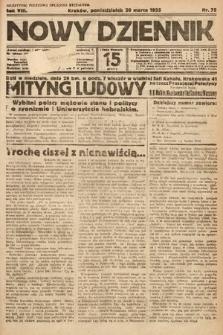 Nowy Dziennik. 1925, nr75