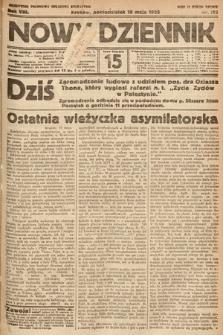 Nowy Dziennik. 1925, nr112