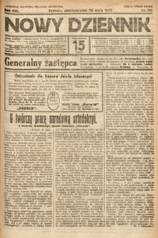 Nowy Dziennik. 1925, nr117