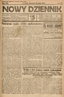 Nowy Dziennik. 1925, nr119