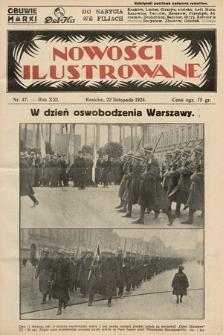 Nowości Ilustrowane. 1924, nr47