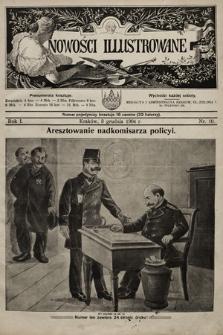 Nowości Illustrowane. 1904, nr10