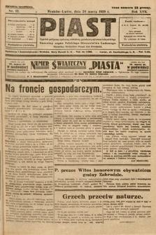 Piast : tygodnik polityczny, społeczny, oświatowy, poświęcony sprawom ludu polskiego : Naczelny organ Polskiego Stronnictwa Ludowego. 1929, nr12