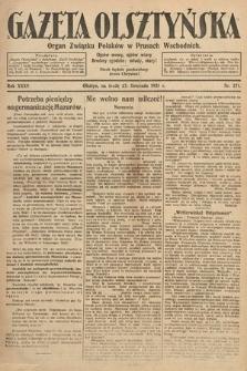 Gazeta Olsztyńska : organ Związku Polaków wPrusach Wschodnich. 1921, nr271