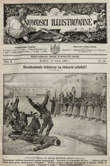 Nowości Illustrowane. 1905, nr12