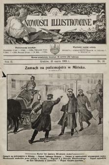 Nowości Illustrowane. 1905, nr13