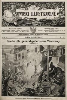 Nowości Illustrowane. 1905, nr22
