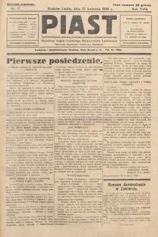 Piast : tygodnik polityczny, społeczny, oświatowy, poświęcony sprawom ludu polskiego : Naczelny organ Polskiego Stronnictwa Ludowego. 1930, nr17