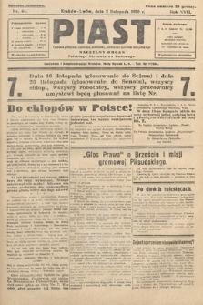 Piast : tygodnik polityczny, społeczny, oświatowy, poświęcony sprawom ludu polskiego : Naczelny organ Polskiego Stronnictwa Ludowego. 1930, nr44