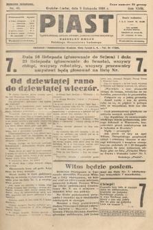 Piast : tygodnik polityczny, społeczny, oświatowy, poświęcony sprawom ludu polskiego : Naczelny organ Polskiego Stronnictwa Ludowego. 1930, nr45