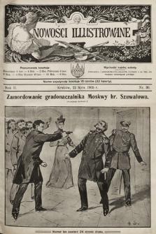 Nowości Illustrowane. 1905, nr30
