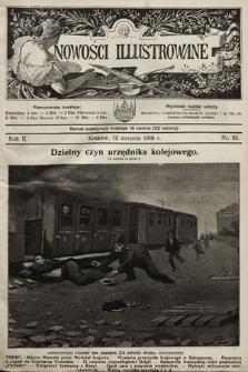 Nowości Illustrowane. 1905, nr33