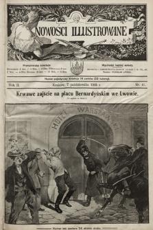 Nowości Illustrowane. 1905, nr41