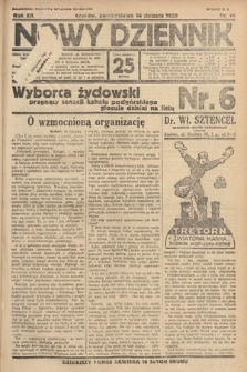 Nowy Dziennik. 1929, nr14